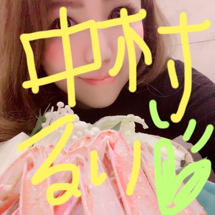 「ポケ森タイム」01/16(水) 15:22   中村るいの写メ・風俗動画