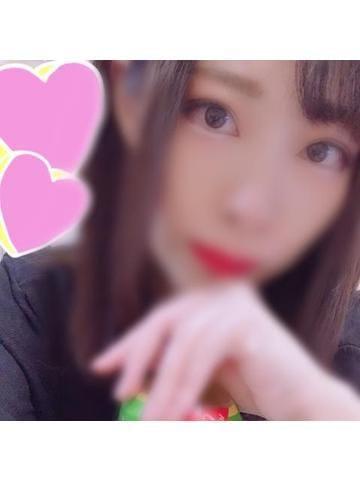 関根みく「おはよう( ´∀`)」01/16(水) 15:34   関根みくの写メ・風俗動画