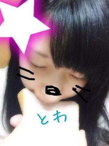 「上野 Nさん♪」01/16(水) 16:13 | とわの写メ・風俗動画