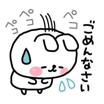 まゆ「m(__)m」01/16(水) 16:59 | まゆの写メ・風俗動画