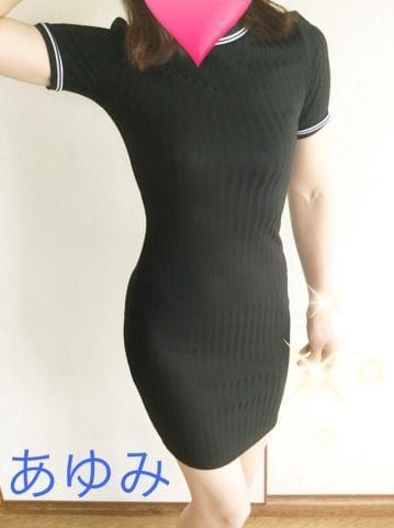 あゆみ「禁酒の日」01/16(水) 17:00 | あゆみの写メ・風俗動画