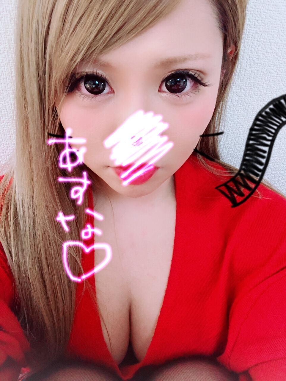 あすな「こんにちわ♡」01/16(水) 17:31 | あすなの写メ・風俗動画