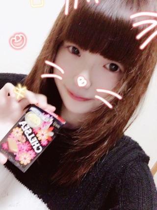 ( *´꒳`* ) 01-16 05:46 | さくらちゃんの写メ・風俗動画