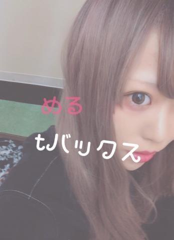 「こんにちわん?」01/16日(水) 17:57 | めるの写メ・風俗動画