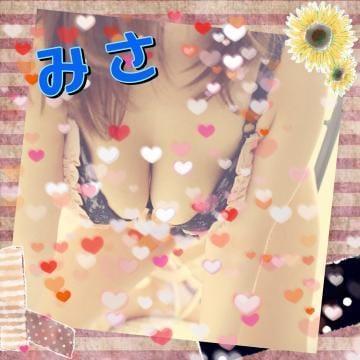 「こんばんは」01/16日(水) 18:14 | みさの写メ・風俗動画