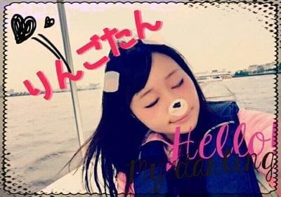 「秋葉原のMさん」01/16日(水) 18:21 | りんごの写メ・風俗動画