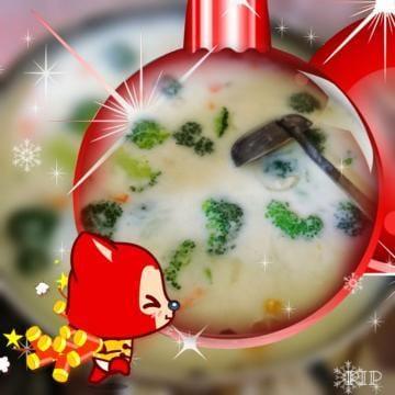 「寒い夜は〜」01/16日(水) 18:35 | あかねの写メ・風俗動画