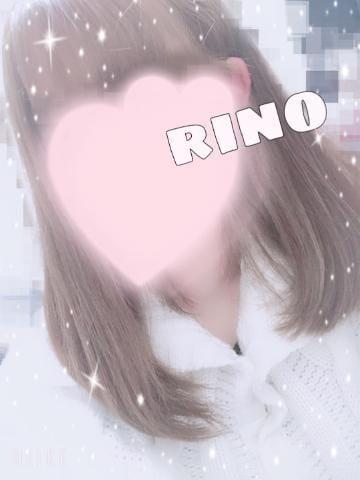りの「出勤☆」01/16(水) 18:53 | りのの写メ・風俗動画