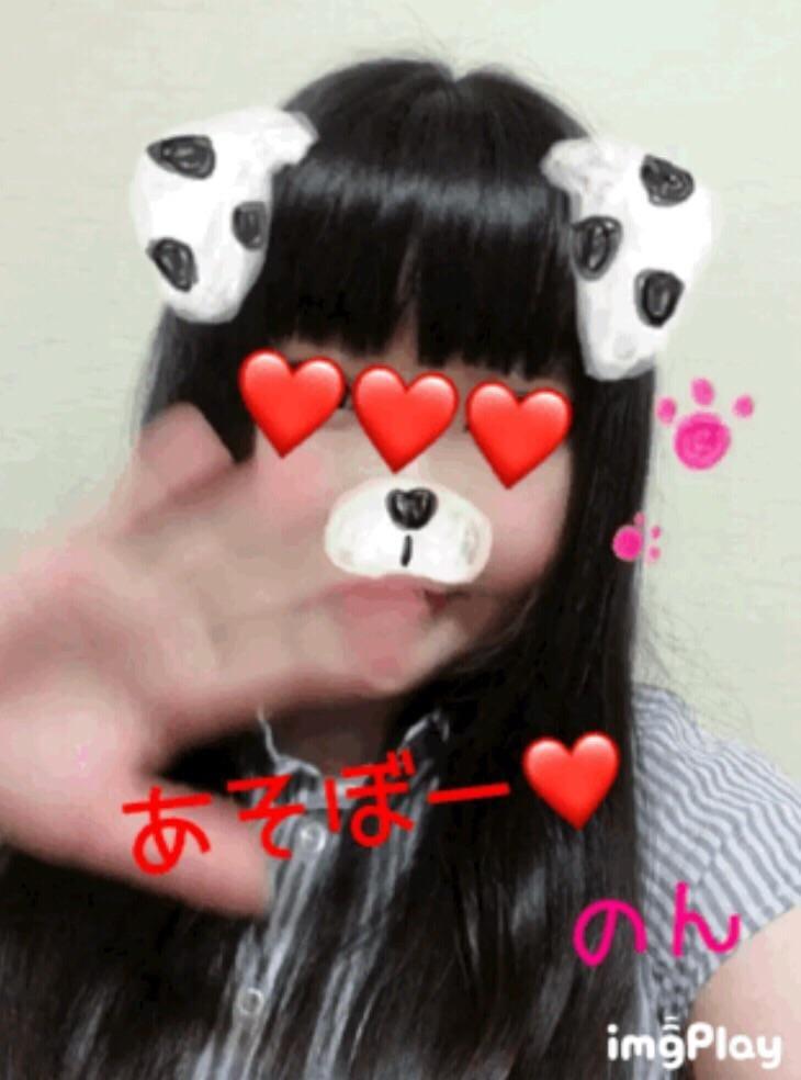 「出勤してまぁーす〜☆」01/16日(水) 18:54 | のんの写メ・風俗動画