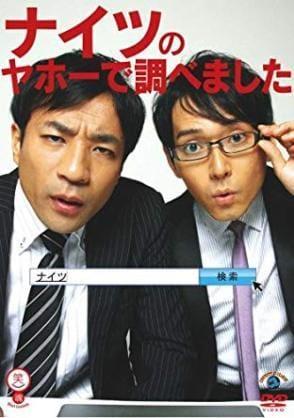 「下位人さん」01/16日(水) 18:56 | なおみの写メ・風俗動画