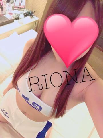 リオナ「こんにちわ」01/16(水) 19:11   リオナの写メ・風俗動画