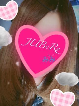 「昨日のお礼です?:°?..?*」01/16(水) 19:41 | みみの写メ・風俗動画