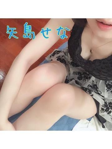 矢島せな「明日出勤><」01/16(水) 19:56 | 矢島せなの写メ・風俗動画