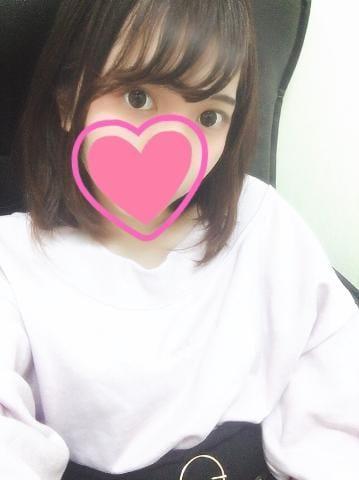 「おみくじ」01/16(水) 20:15   みことの写メ・風俗動画