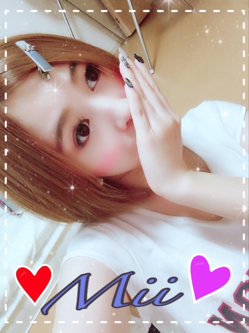 「おはよーう?」01/16(水) 20:50 | みいの写メ・風俗動画