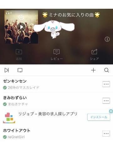 「?[お題]from:ともしびくんさん?」01/16(水) 21:17 | みなの写メ・風俗動画