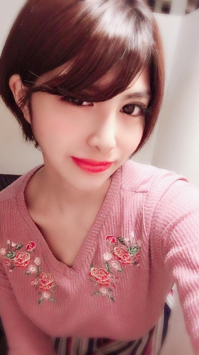 おと「new自己紹介?」01/16(水) 21:39 | おとの写メ・風俗動画