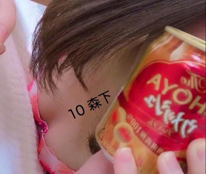 「No10 森下」01/16(水) 21:54 | 森下の写メ・風俗動画