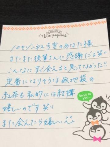 「1/4 お礼ヽ(。・ω・。)ノ」01/16(水) 22:02 | さなの写メ・風俗動画