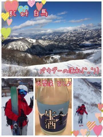 しほ「BCデビュー」01/16(水) 22:41 | しほの写メ・風俗動画