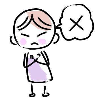 「今日のお客様へ」01/16(水) 22:48 | 花梨(カリン)小町 の写メ・風俗動画