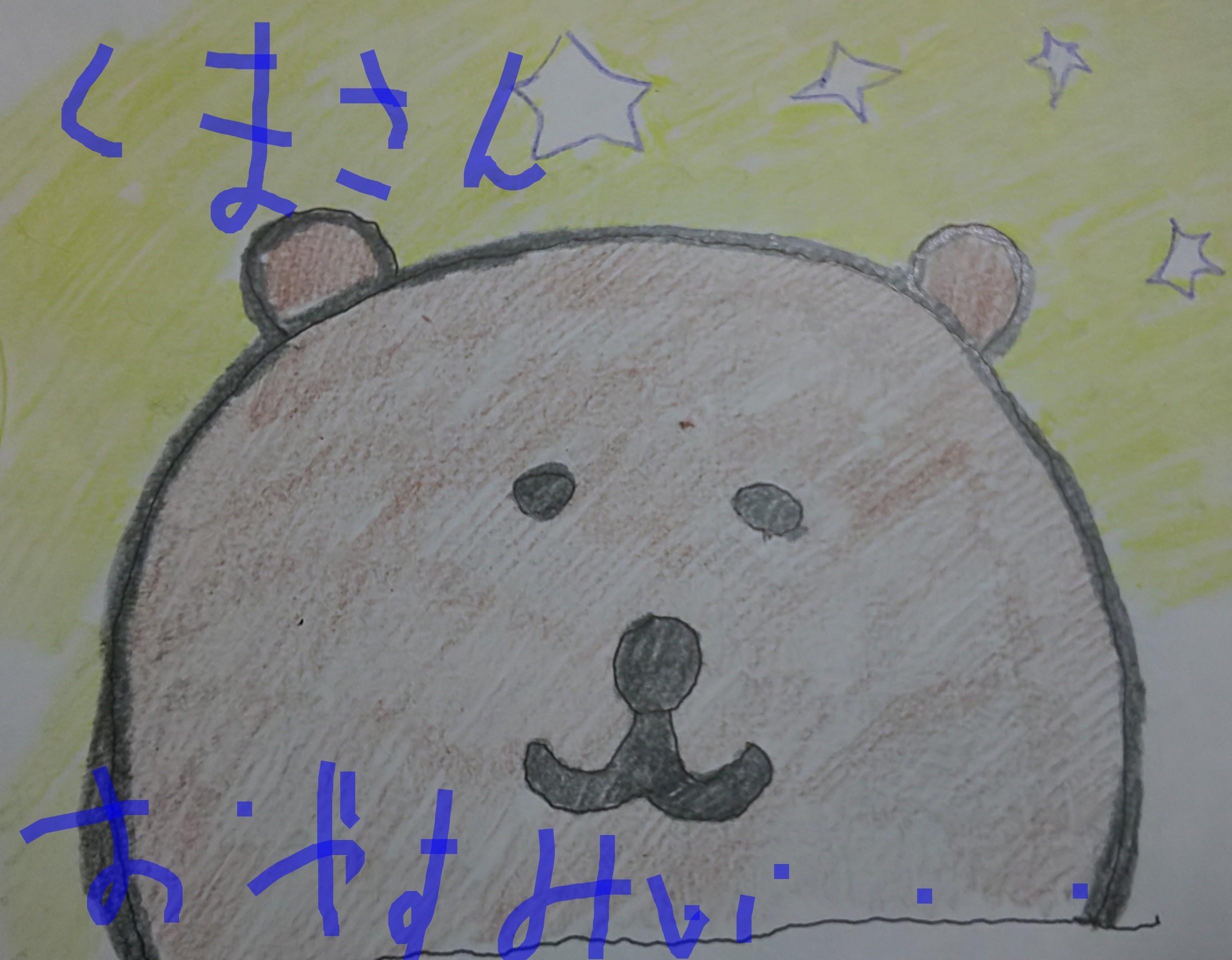 「さゆり」01/16日(水) 23:00 | さゆりの写メ・風俗動画