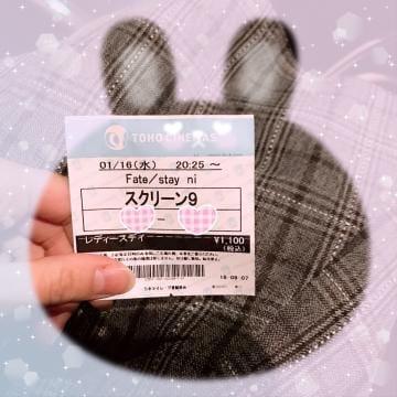 「レディースデイ」01/16(水) 23:14 | ひめかの写メ・風俗動画