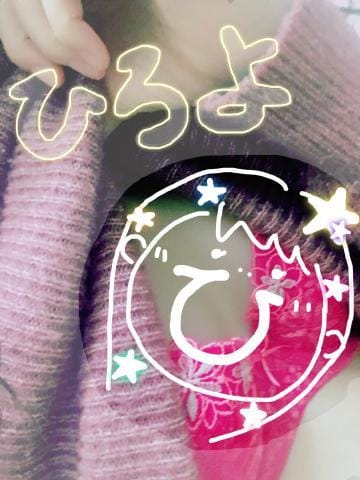 ひろよ「奥二重の続き」01/17(木) 00:26 | ひろよの写メ・風俗動画