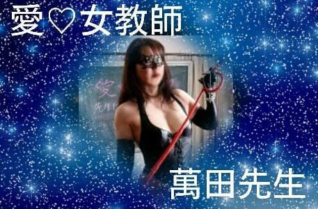 「こんばんは(^-^)」01/17(木) 00:31 | 萬田先生の写メ・風俗動画