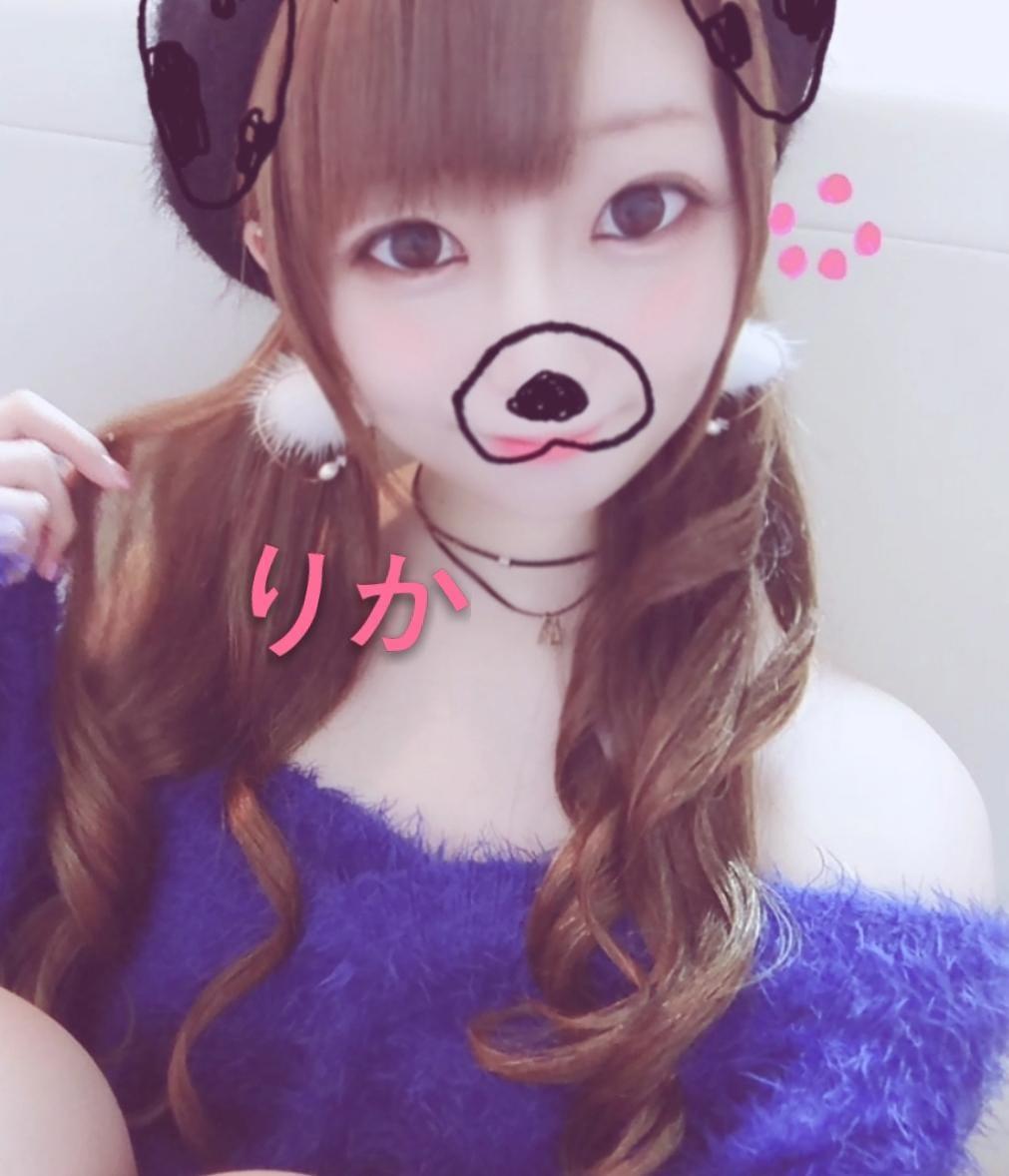「?おやすみなさい?」01/17(木) 00:47 | りかの写メ・風俗動画