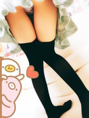 「それ!」01/17(木) 00:56 | うさ氏の写メ・風俗動画