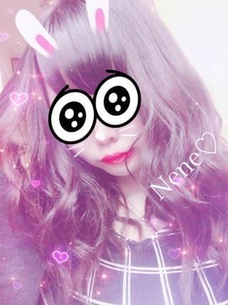 ネネ「Nene♡」01/17(木) 00:58 | ネネの写メ・風俗動画