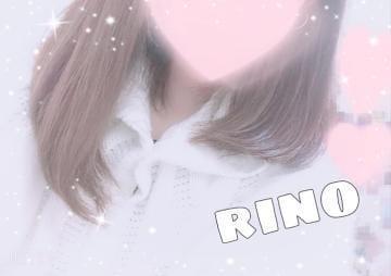 りの「お礼☆」01/17(木) 01:13 | りのの写メ・風俗動画