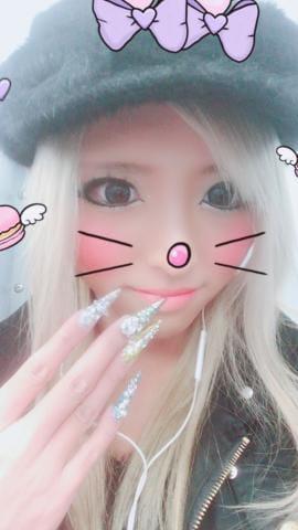 「あはん?」01/17(木) 01:26   RUIの写メ・風俗動画