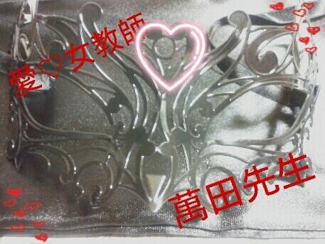 「こんばんは(^o^)」01/17(木) 01:30 | 萬田先生の写メ・風俗動画