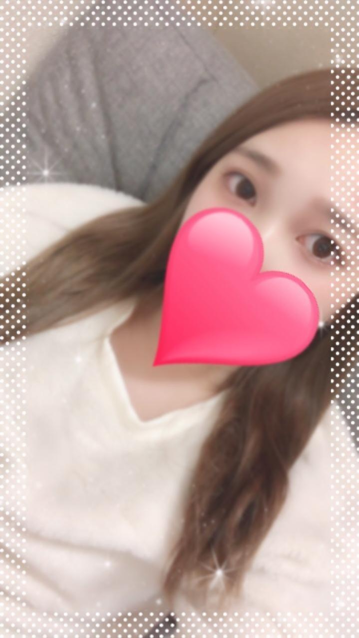 「おれい♡♡♡♡」01/17日(木) 01:48 | あおいの写メ・風俗動画