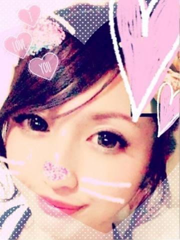 「浅草のHさん☆」01/17(木) 02:01   りさこの写メ・風俗動画