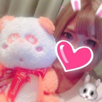 「嬉しい!!!」01/17(木) 02:20   Kitty/キティの写メ・風俗動画