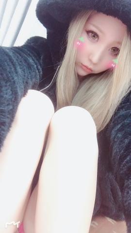 AZUSA「たいきちゅー?」01/17(木) 02:54 | AZUSAの写メ・風俗動画