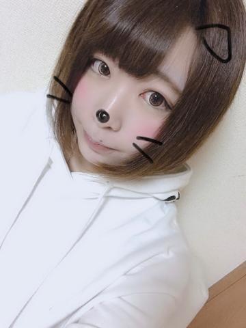「飯テロ」01/17(木) 03:02 | ゆずきの写メ・風俗動画