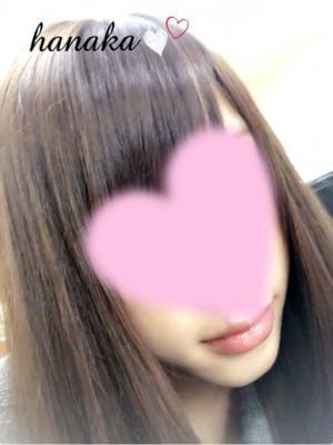 「今日は本当にありがとう」01/17日(木) 03:25 | はなかの写メ・風俗動画