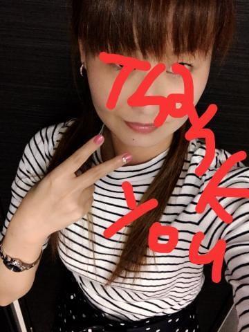 あやか「お礼」01/17(木) 04:03 | あやかの写メ・風俗動画