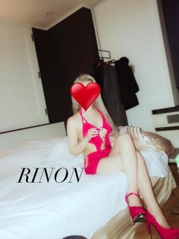 RINON「ありがとうっ?」01/17(木) 04:22 | RINONの写メ・風俗動画
