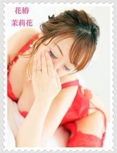 「おはようございます」01/17(木) 06:45 | 茉莉花‐まりか‐の写メ・風俗動画