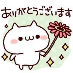 「✻*✽ᴛʜᴀɴᴋ ʏᴏᴜ ✽*✻」01/17日(木) 07:00 | あいの写メ・風俗動画