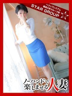 「今週の出勤予定」01/17(木) 07:42 | くれはの写メ・風俗動画