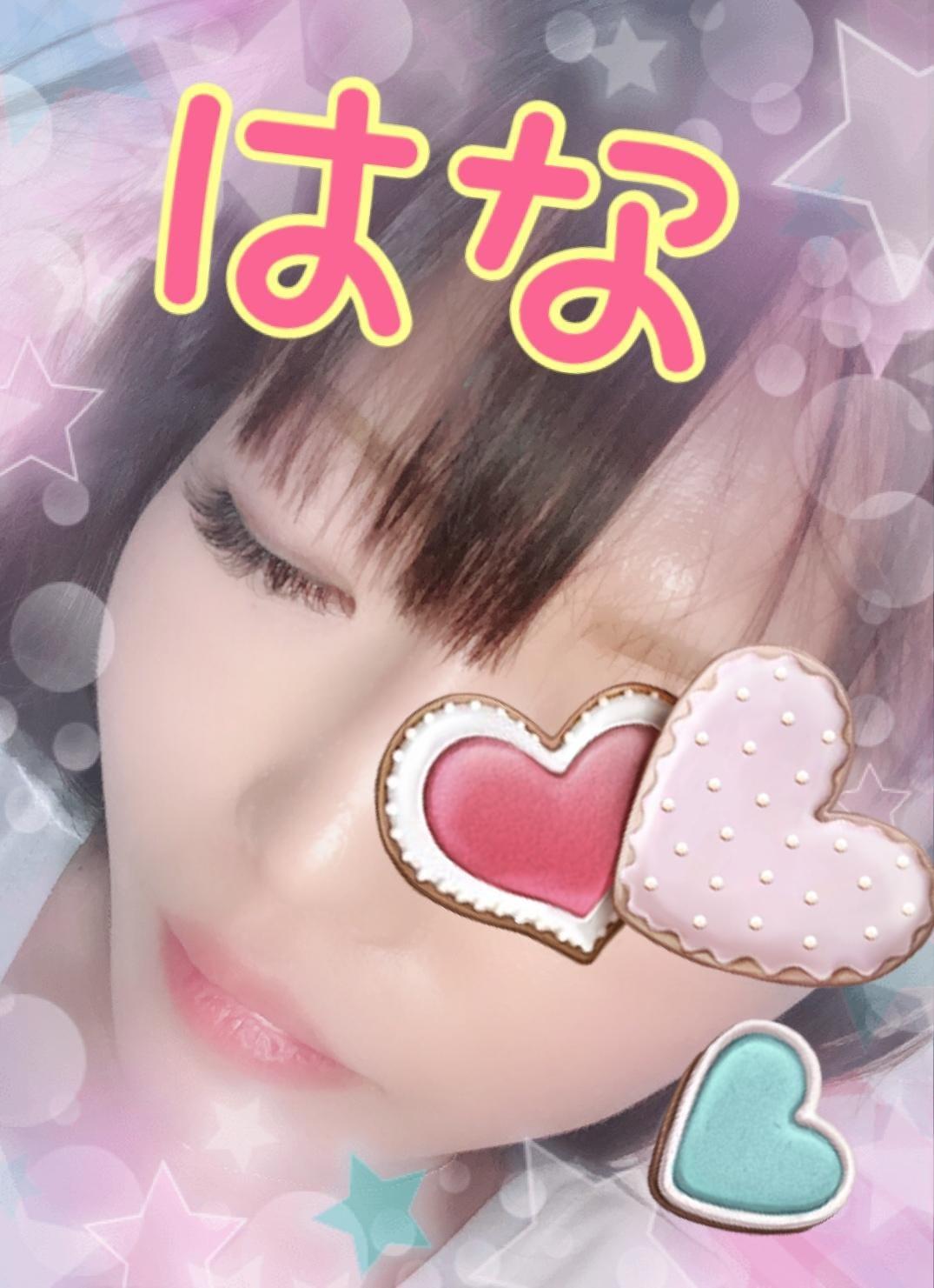 「お兄さま」01/17日(木) 08:35 | はなの写メ・風俗動画
