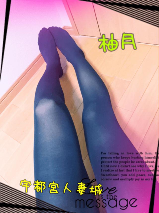 「週末の予定...」01/17(木) 09:04   柚月の写メ・風俗動画