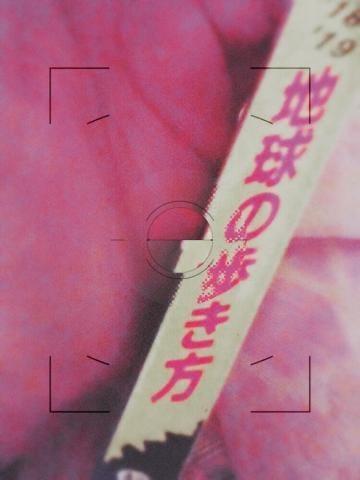 「いってきます」01/17(木) 09:15 | セナの写メ・風俗動画