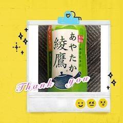 「ありがとう2(一関店)」01/17(木) 09:22 | 茉莉花‐まりか‐の写メ・風俗動画